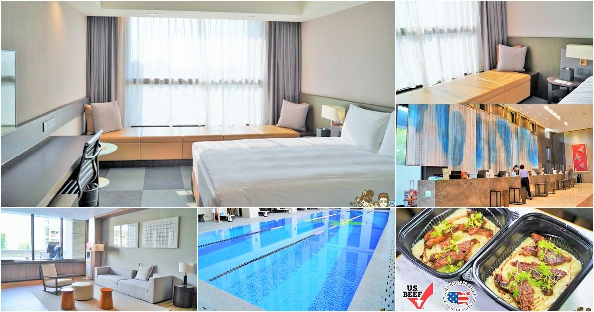 高CP值之台南住宿首推 煙波大飯店,鄰近市中心、設施完善、露天游泳池、煙波美牛限定餐盒