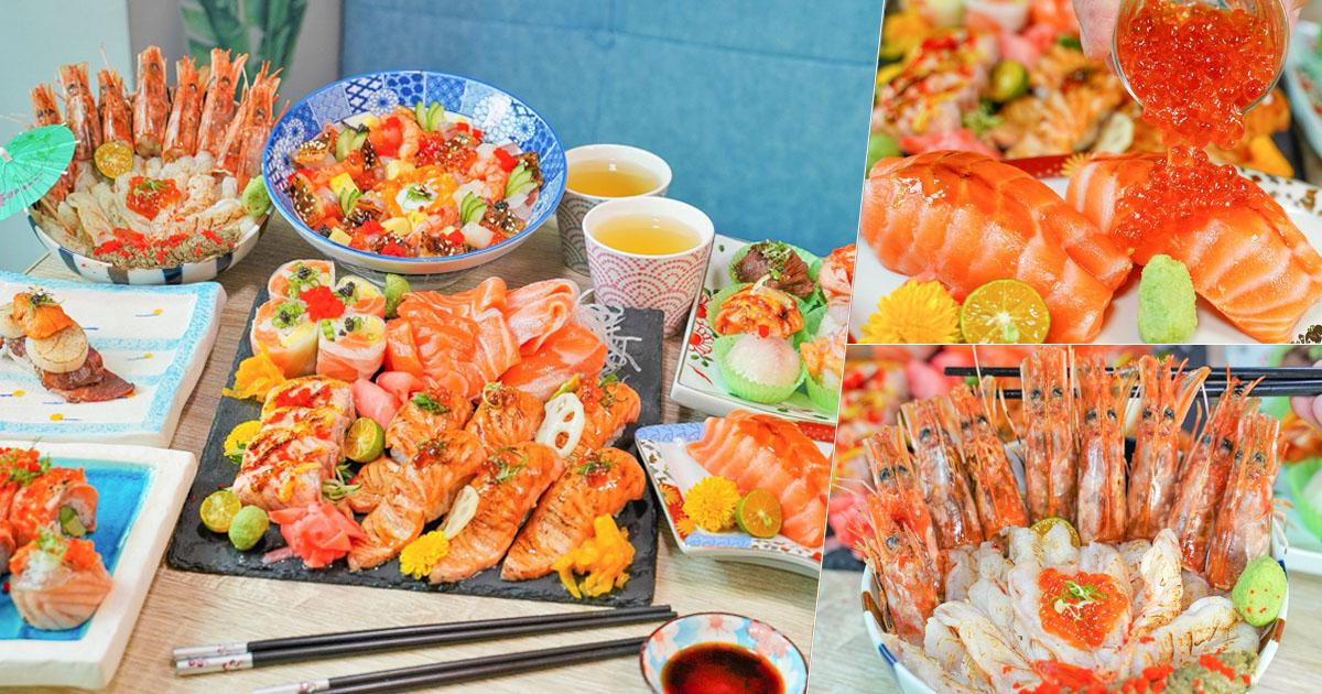 潘朵拉繽紛新鮮之壽司、鮭魚、日式料理,直接吃爆舞壽司 X 視覺味蕾雙重滿足