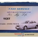 Taxi in Mauritius,Mauritius Airport Taxi,Vicky Numero Uno,Transport in Mauritius,Reliable taxi service in Mauritius