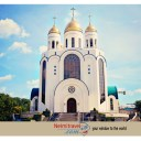 Christ The Saviour Cathedral Kaliningrad,Храм Христа Спасителя