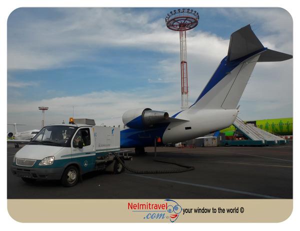 AK Bars Airline,AK Bars,Flight Moscow,Tatarstan Airlines,Kazan Airlines,Bugulma,Kaliningrad