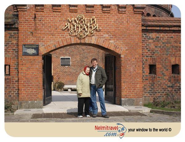 Amber Museum in Kaliningrad, Amber,Amber Museum,Kaliningrad Amber,Baltic Amber
