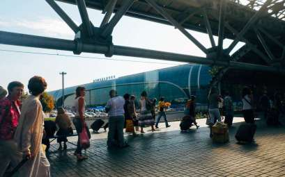 Nelmitravel.com; moscow airport; moscow airport transfer; airport taxi; Moscow Airport Taxi Service; Moscow airport transfers; moscow taxi; такси москва; taxi moscow airport; airport taxi services; moscow airport transportation; такси в москве;