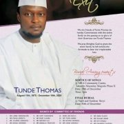 45 years old Tunde Thomas died after wife told him, her FCMB boss owns their two kids