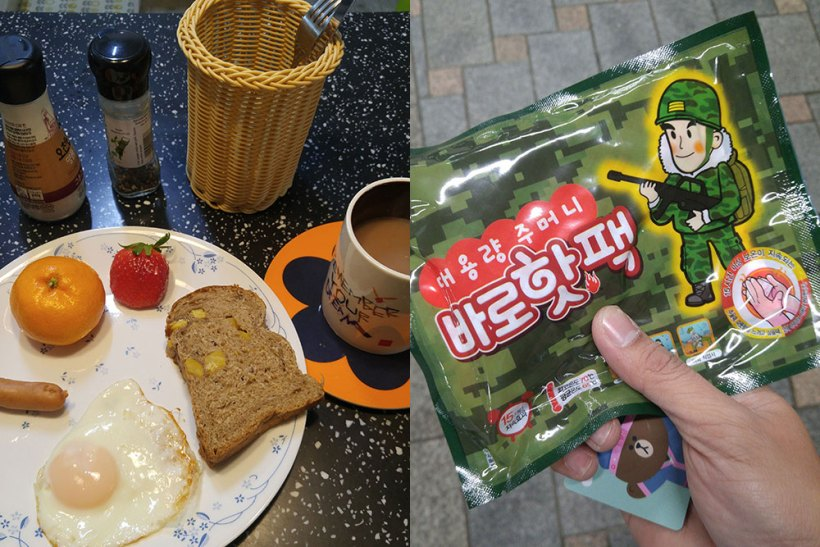 Breakfast at Lian Guesthouse and hand warmer