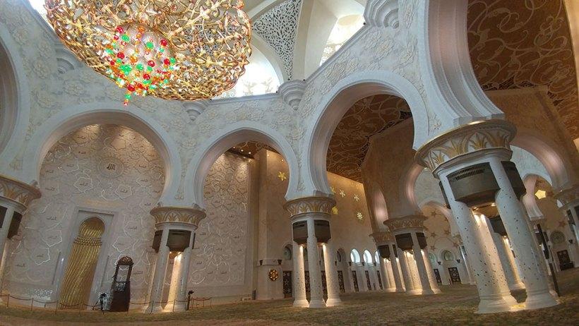 Prayer hall interior