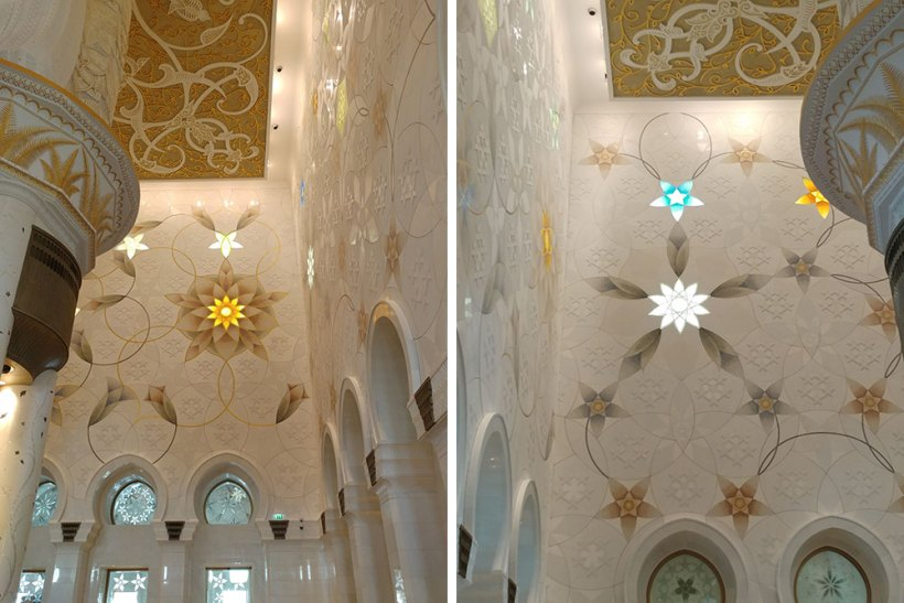 Wall designs in the prayer hall