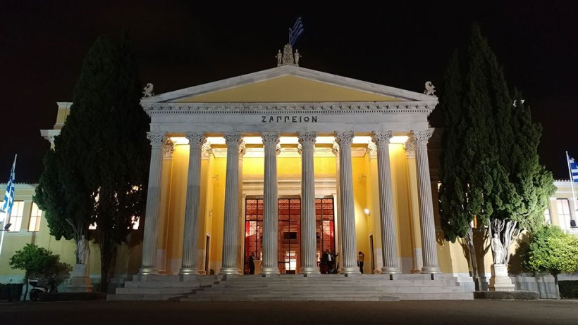 The Zappeion at night
