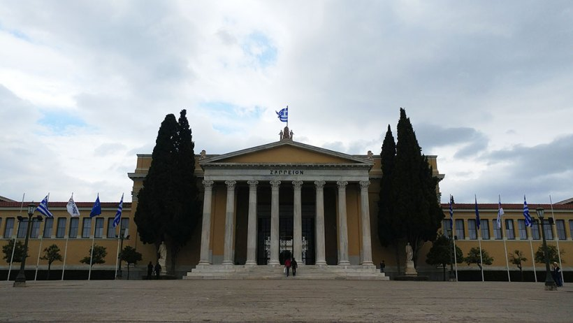 The Zappeion in daylight