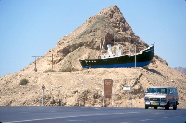 Israel, Eilat, Mar Rojo, memorial