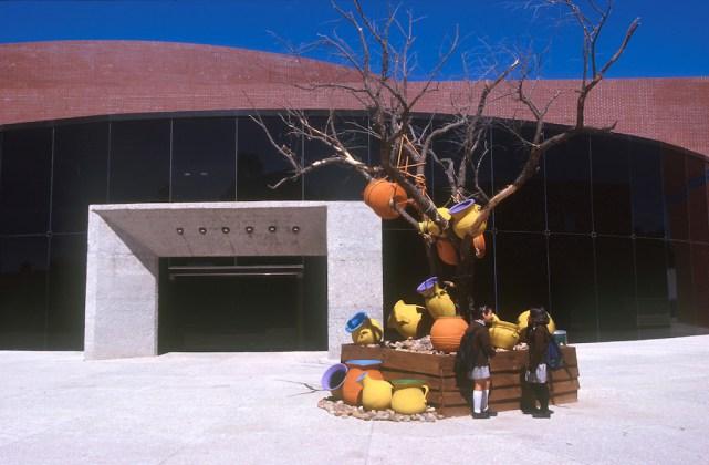 México, Guanajuato, Dolores Hidalgo, Auditorio