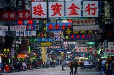 Hong Kong, Kowloon, Yau Ma Tei