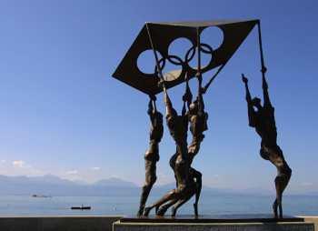 Canton de Vaud, Lausanne, Ouchy, Museo Olímpico, Obra  de Nag Arnoldi