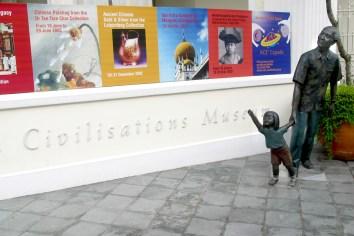 Singapur, Museo de Civilizaciones Asiáticas