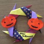 ハロウィンについての記事まとめ パーティのやり方や飾りつけ、ゲーム・料理など
