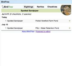 Screen Shot 2012-07-11 at 12.18.33 PM
