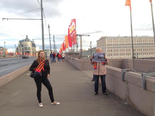 rod_serb_na_mostu_08092015_2