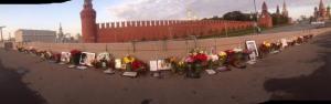vid_memoriala_na_7_05am