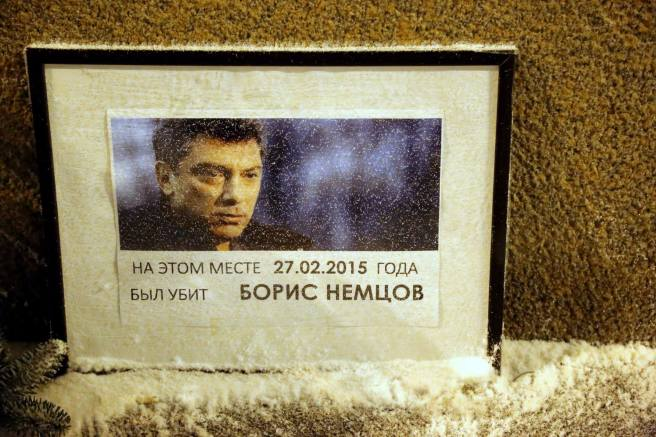 27.01.2016.most-06