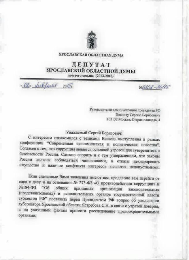 02.02.2015.nemtsov-02