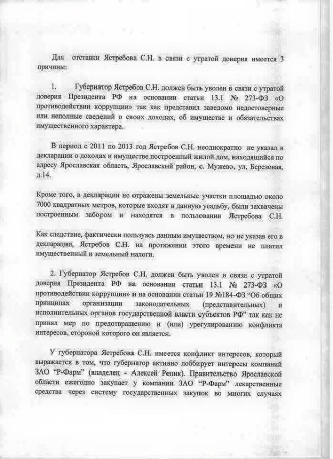 02.02.2015.nemtsov-03