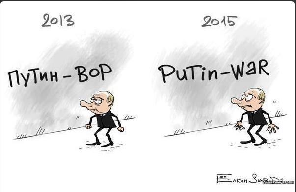 21.02.15.fb.nemtsov-4