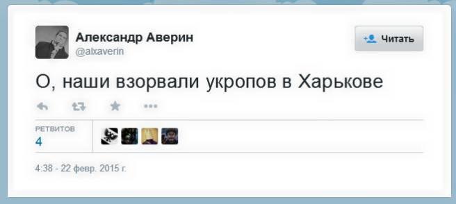22.02.15.fb.nemtsov-7