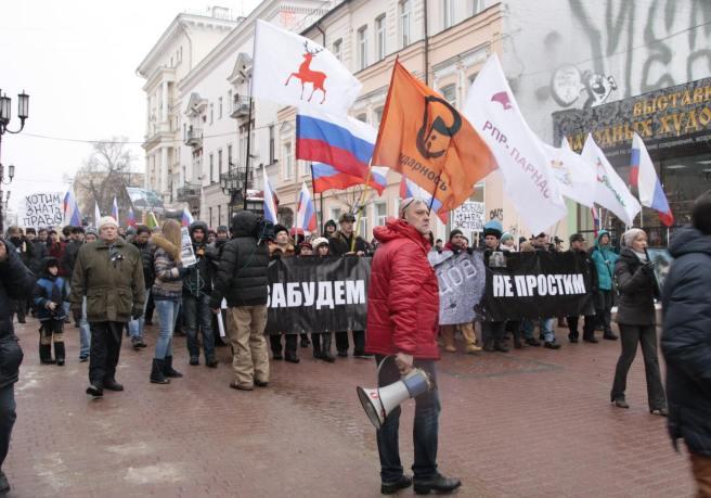 Флаги во главе колонны. / Фотографии — Илья Мясковский