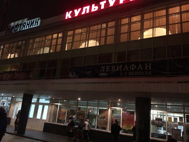 nemtsov-fb.yaroslavl-05.02.2015