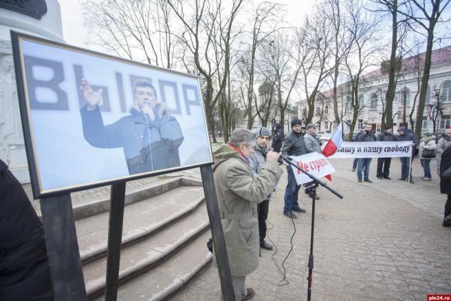 Митинг памяти Бориса Немцова в Пскове. 3 марта 2015 года.