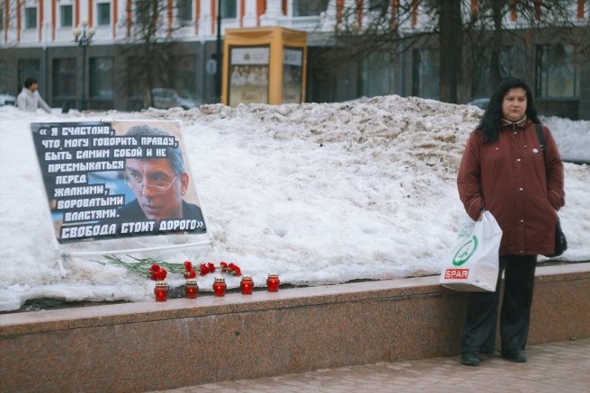 12.03.2016.nn.memorial (1)