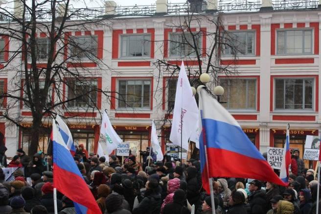 Митинг после марша памяти /Фотографии - нижегородское Яблоко