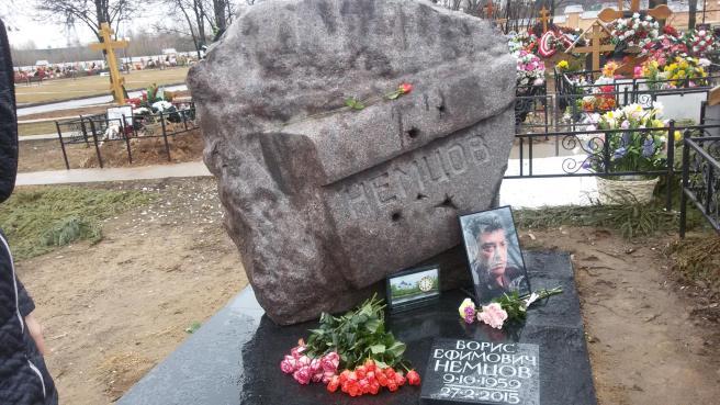 02.04.2016.troyekurovo