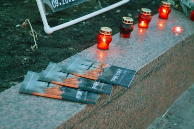 12.04.2016.memorial.nemtsov.nn (7)