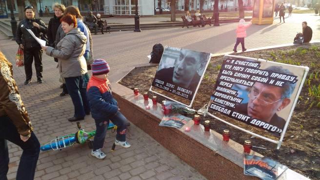 15.04.2016.nn.memorial (4)