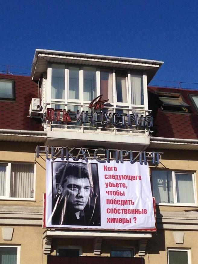 18.03.2015.nn.banner (1)