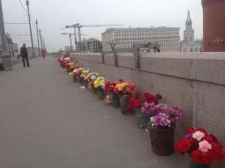 Мемориал, 08:05