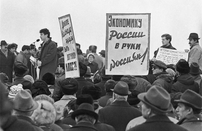 Нижний Новгород. Борис Немцов выступает на митинге, организованном движением «Демократическая Россия» / Фото Николай Мошков ТАСС