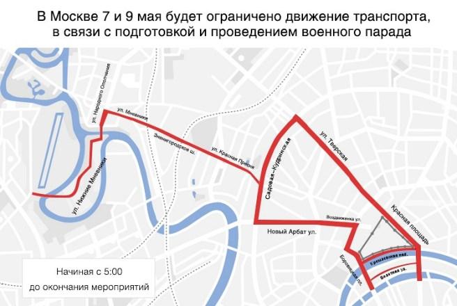 map.msk