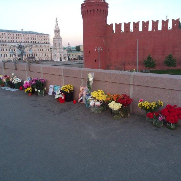 Мемориал в 4 утра