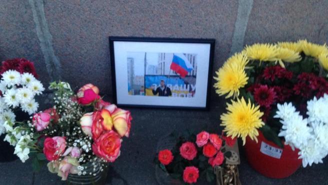 Нижний Новгород помнит...