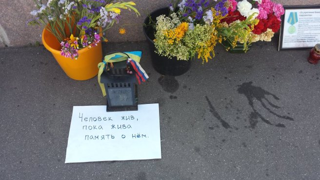 07.08.2016.bridge.day.solidarnost (11)