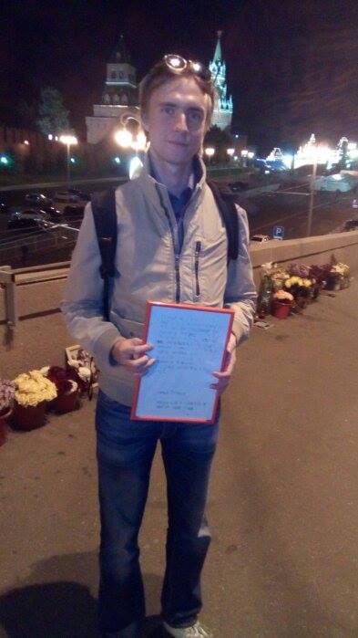 nemtsov.bridge.letter (2)