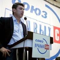 Борис Немцов: «С «Яблоком» объединение возможно, а с Явлинским — нет!»