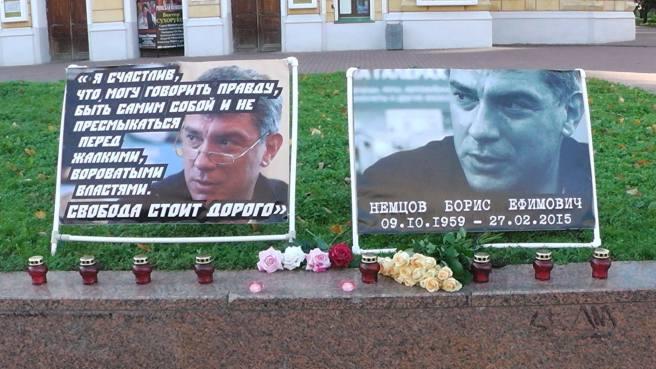 09-10-2016-nn-memorial-nemtsov5