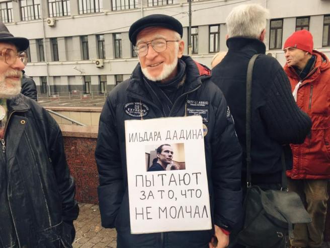 Андрей Маргулев