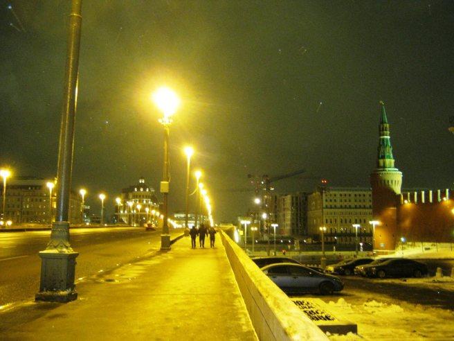 14.11.2016. Немцов мост