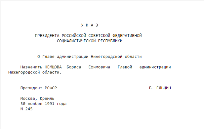 ukaz-guber-nemtsov
