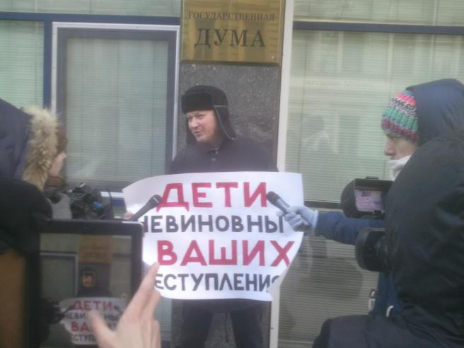 19-12-2012-nemtsov-piket-1