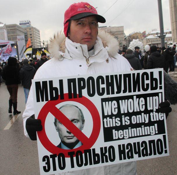 24-12-2011-miting_saharova-19